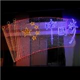 梦幻灯光节LED立体造型灯 广场活动展览灯具 厂家定制 户外防雨 旗帜