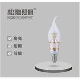松雕照明 5w 7w LED 蜡烛灯 E14 E27底座 360° 发光