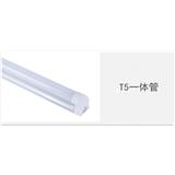 批发 led日光灯 t5 led灯管节能日光灯管 T5 T8一体化led日光灯管