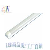 LEDT5灯管 4W 高效节能