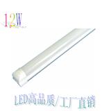 LEDT5灯管 12W 高效节能