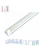 LEDT5灯管 14W 高效节能