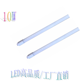 LED8灯管 10W 高效节能