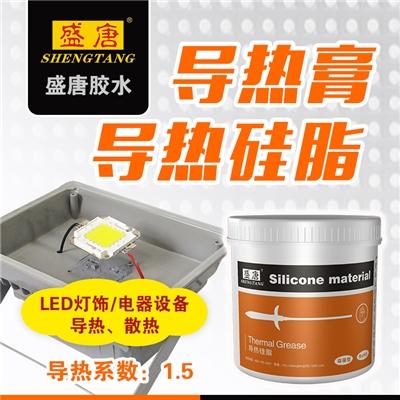 散热膏导热系数1.5牙膏装电子管晶体管盛唐SC-180 50ML导热硅脂