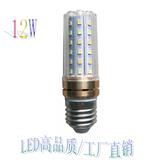 LED蜡烛泡光头强 12W E27 高效节能