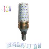 LED蜡烛灯光头强 12W E14 高效节能