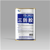 FD-3421三防胶