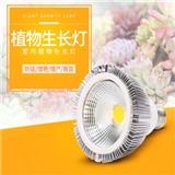 昊林全光谱仿太阳光LED植物补光灯植物生长灯泡多肉花卉育苗室内