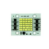仿集成LED光源模组
