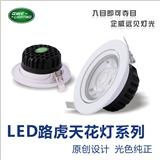 LED超薄路虎筒灯