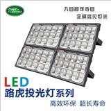 LED路虎投光灯
