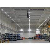 1.5米50w led室内线条灯3米-10米悬吊线槽灯线型灯超市灯仓库灯