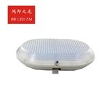 椭圆吸顶灯 三防灯 压铸铝 IP65/IK09