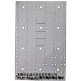 AC高压恒流免驱动LED方案设计工厂生产贴片去电源集成化60W金豆路灯光源板IC线性光引擎3030
