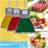 led生鲜灯猪肉灯熟食灯超市灯生鲜灯水果灯蔬菜海鲜灯灯具