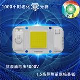 220V集成cob灯珠 ac免驱动线性led光源 20W30W50W投光灯专用芯片