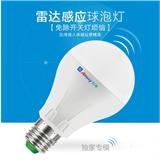 E27灯头4W微波感应球泡灯 带光控雷达感应灯泡 楼道感应球泡灯 人来灯亮人走灯灭 工程改造专用照明