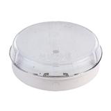 XQL2014防水防尘防腐吸顶灯15W/20W/25W 防爆灯