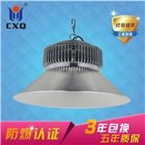 XQL5070LED高顶灯 高棚灯