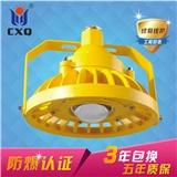 XQL8030免维护高效LED防爆灯