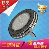 新款XQL5060防水防尘防腐工矿灯
