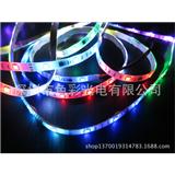 厂家供应WS2811 5050RGB灯条 60灯/米 DC12V 白板/黑板 幻彩灯条
