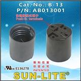 E26 插线式美规灯座,B-13