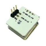 5.8G微波雷达感应模块球泡灯管可用体积小低压模块PWM输出