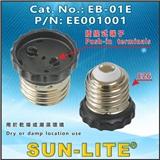 E26 转接灯座,适合用于 E26 LED 筒灯,EB-01E