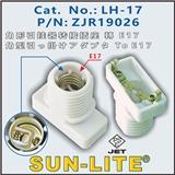 角形引挂器转接插座转E17,日规产品,LH-17
