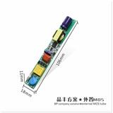正远电源 18-24W T8/T5 全压 高P 低谐波 LED日光灯电源
