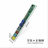 正远电源 24-30W T8/T5 无频闪 全压 高P 低谐波 LED日光灯电源