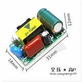 正远电源 6-20w T8/T5 全压 高P 低谐波 非隔离LED堵头电源