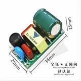 正远电源 6-18W T8/T5 无频闪 全压 高P 低谐波 过认证 非隔离LED堵头电源