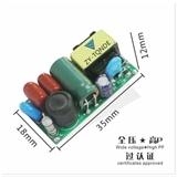 正远电源 6-20w T8/T5 全压 高P 低谐波 过认证 非隔离LED堵头电源