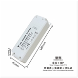 正远电源 面板灯筒灯过CE 15-24W 超低谐波 全压 高P LED电源