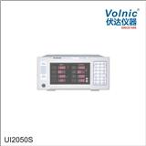 UI2050S LED驱动电源综合性能测试仪(ok型)