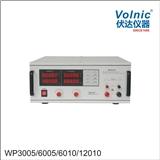 WP6005/WP6010/12010精密数显直流稳流稳压电源