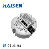 HT16V(16W )微波感应器/雷达感应开关 LED驱动+微波感应二合一调光型 微波感应器
