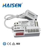 HD05V-CRH 可拆分安装 微波感应器