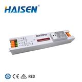 HD02V 微波感应器 三防灯专用