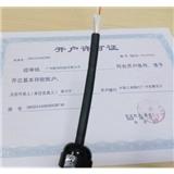 LAPPKABEL STUTTGART HITRONIC FD800 4G 62.5/125多模光纤