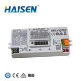 HT18V-I(18W )微波感应器/雷达感应开关 LED驱动+微波感应二合一调光型 输出电流可设