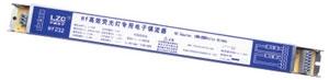 OEM 高性能T8直管荧光灯欧式电子镇流器