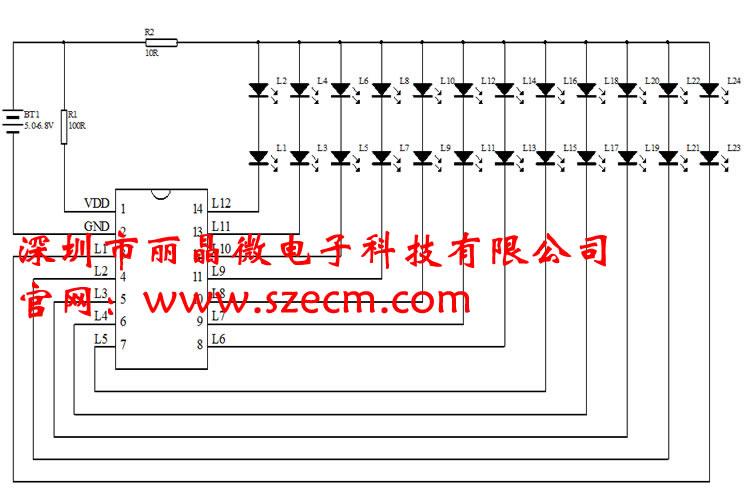供应led七彩流星灯ic芯片,控制led流水灯ic芯片-深圳市丽晶微电子