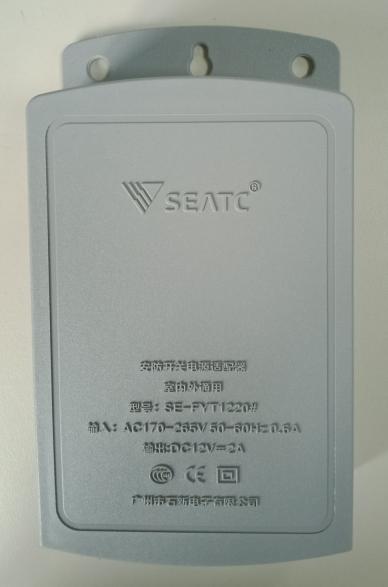 SEATC/石新 安防开关电源适配器T款 监控电源室内外通用