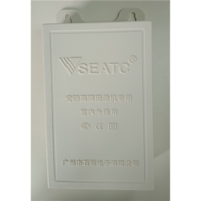 SEATC/石新 防雨电源L款 12V2A适配器监控电源 开关电源正品