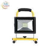 LED充电投光灯