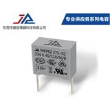 X2 0.33uf275V 佛山 优质厂家 专业生产 安规电容 334K305V 310V