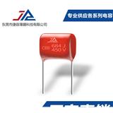 CBB电容 400v684j 厂家直销 现货供应 0.68uf 耦合电路专用 精品